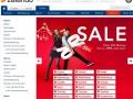 Zalando startete mit einer großen Offensive als Onlineshop