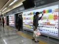 Die Shoppingleinwand als mögliche Mischlösung