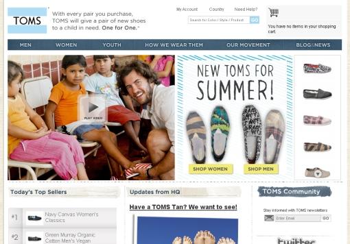 TOMS Shoes auf Magento