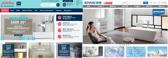 Links der von dotSource umgesetzte Onlineshop joyou.co.uk, rechts das Pendant joyou.com.cn