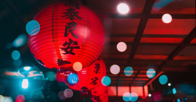 lantern, red, china, city