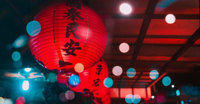 lantern, red, china, city