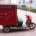 Netzfund: Das Dreirad der Zukunft